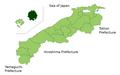 Okinoshima in Shimane Prefecture.png
