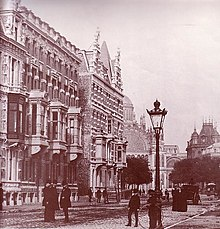 Old Amsterdam 1891-street-2.jpg
