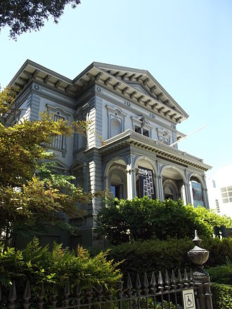 Crocker Art Museum - Crocker Art Museum; historic Art Gallery building