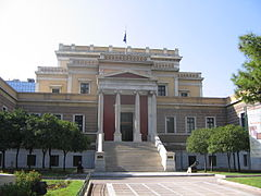 Old Parliament House, Athens - Wikipedia, the free ...