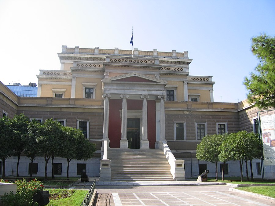 Old Parliament House, Athens