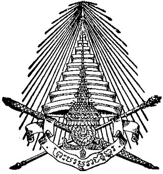 1924 Palace Law of Succession - Image: Old Seal of the Royal Command of Thailand 001