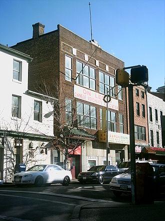 Ethnic groups in Baltimore - Chinatown, Baltimore, November 2008