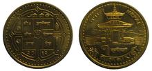 One Ru Coin 2005