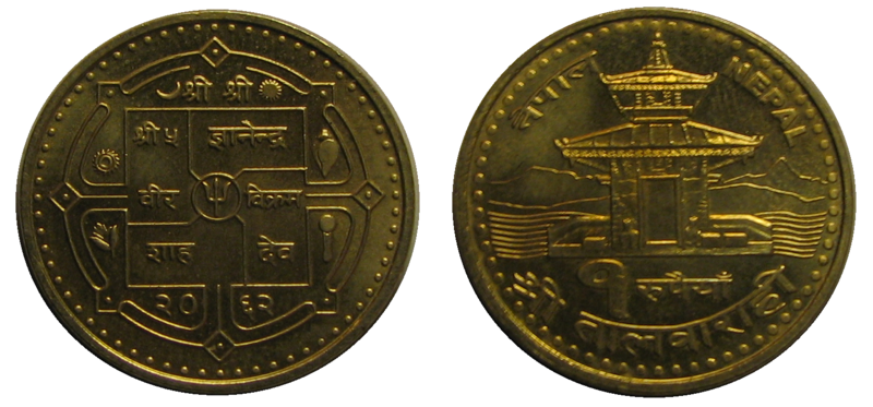 Lêer:One nepalese rupee coin.png
