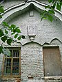 Ostashevo Konny Dvor okno.jpg