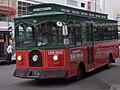 Otaru Stroll Bus Roman.jpg