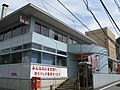 Otsuki post-office 08059.jpg