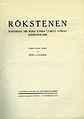 Otto v Friesen, Rökstenen (1920) titelblad.jpg
