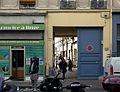 P1310668 Paris XI rue St-Maur n81 passage St-Maur entree rwk.jpg