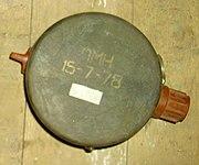PMN anti-personnel mine.jpg