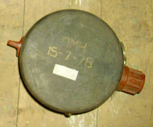 PMN anti-personnel mine.jpg