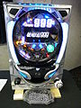 Pachinko machine 5.JPG