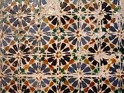 Palacio Sintra azulejo3.JPG