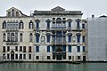 Palazzo Mocenigo Casa Nuova Canal Grande Venezia.jpg