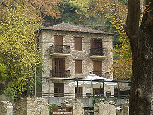 Milies - Traditional building of Milies.