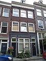 PalmstraatAmsterdam3.jpg