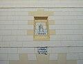 Panell ceràmic de santa Caterina, a l'església homònima de Senija.jpg