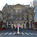 Paris 12 - Hôpital Saint-Antoine (1).JPG