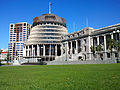 Parliament and Bowen House.jpg