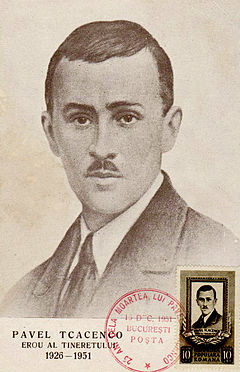 Pavel Tcacenco 1952 Romanian card.jpg