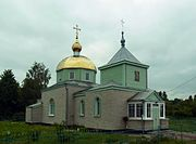 Perevaly Turiyskyi Volynska-Church of the Assumption-north-east view.jpg