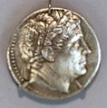 Pergamo, regno degli attalidi, forse attalos I soter, tetradracma, 241-197 ac ca.jpg