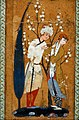 Persian Painting, by Muhammadi, Lovers in a Landscape.jpg