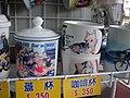 Petercurry and pepe - panoramio - Tianmu peter (7).jpg