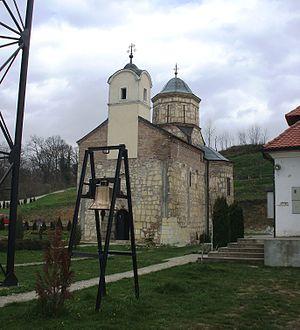 Petkovica monastery - Petkovica Monastery, Vojvodina, Serbia