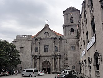 San Agustin Church (Manila) - Image: Ph mm manila intramuros san agustin church (2014)