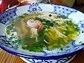 Pho soup in Warsaw (2).jpg