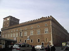 Pigna - palazzo Venezia 2088.JPG