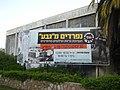 PikiWiki Israel 12339 geva studius givataym.jpg
