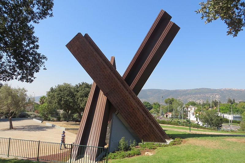 אנדרטת הזכרון בקרית טבעון