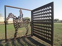 PikiWiki Israel 53145 statue by ahmed canaan.jpg
