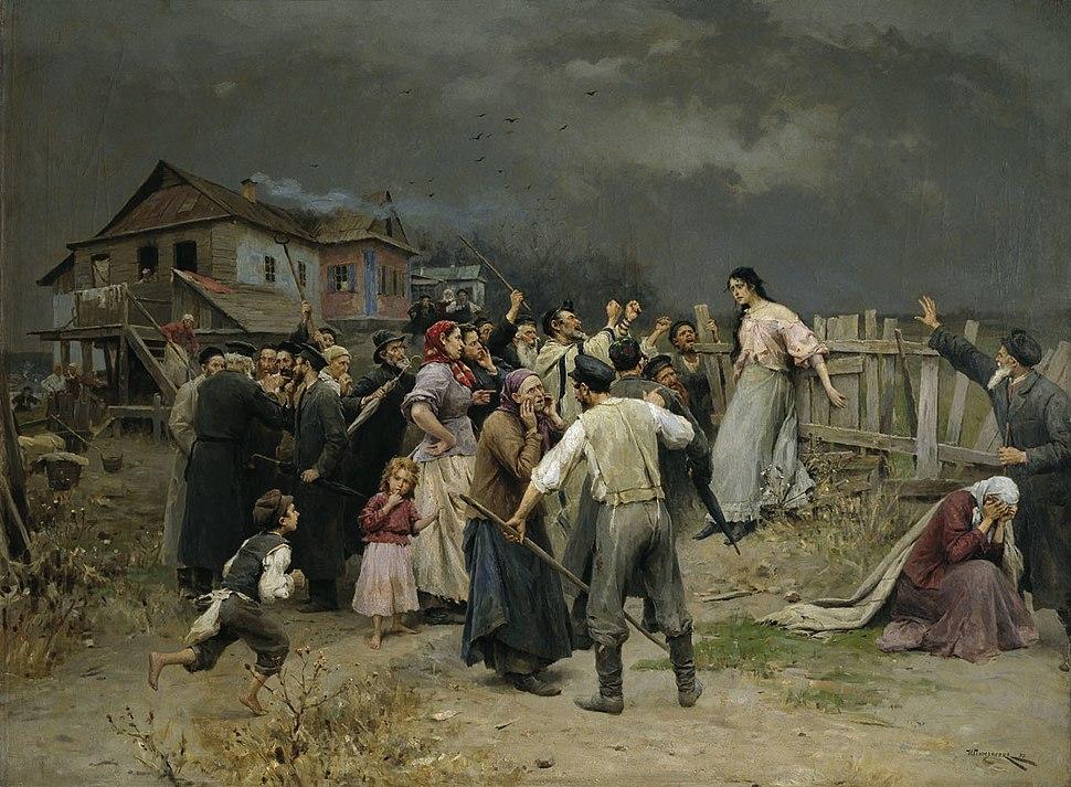 Pimonenko. Victime of fanatisme