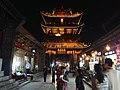 Pingyao, Jinzhong, Shanxi, China - panoramio (7).jpg