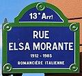 Plaque Rue Elsa Morante - Paris XIII (FR75) - 2017-05-14 - 1.jpg