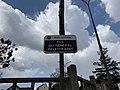 Plaque Rue Général Delestraint - Rosny-sous-Bois (FR93) - 2021-04-15 - 2.jpg