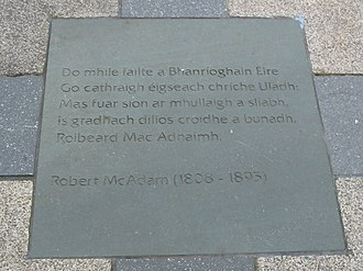 Culture of Northern Ireland - Poetry by Robert McAdam (1808–1895) in paving, Writers' Square, Belfast