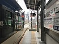 Platform of Tennoji-Ekimae Station.jpg