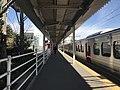 Platform of Togo Station 3.jpg