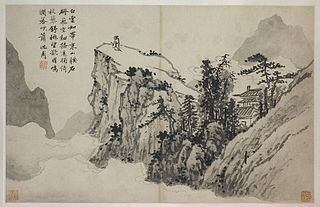 <i>Poet on a Mountaintop</i> Ming dynasty painting by Shen Zhou