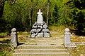 Pomník F.L. Jahna Háj u Aše.jpg