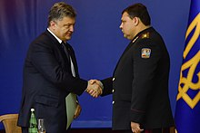 Poroshenko and Kondratyuk - 2015-07-28.jpeg