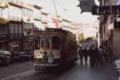 Porto (40874197144).png
