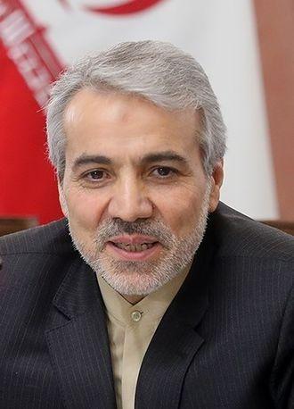 Mohammad Bagher Nobakht - Nobakht in 2016