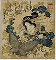 Portrait of the actor Segawa Kikunojo V - Utagawa Kunisada - Google Cultural Institute.jpg