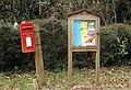 Postbox and noticeboard, Hookwood Lane - geograph.org.uk - 165081.jpg